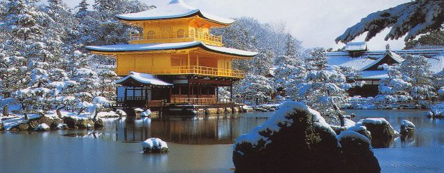 Kinkakuji_Winter_postcard