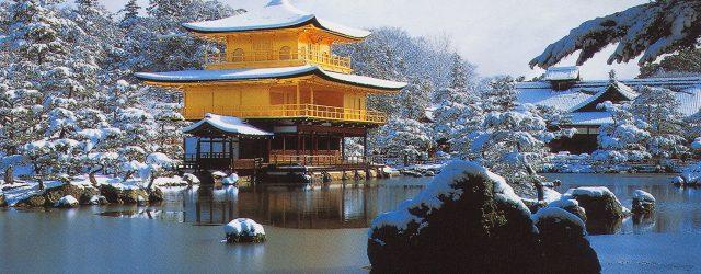 Kinkakuji_Winter_postcard